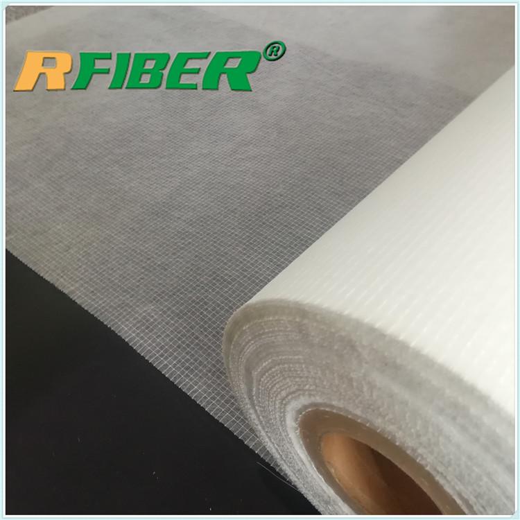 Reinforcement mat+laid scrim-Ruifiber Logo (3)