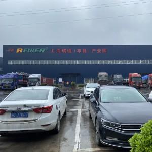 Ruifiber Factory (2)