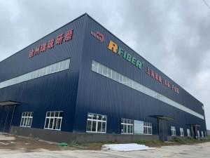 Ruifiber Factory